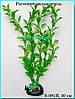 Растение Атман S-081B, 30см