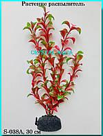 Растение Атман S-038A, 30см, фото 1
