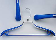 Плечики вешалки тремпеля металлический в силиконовом покрытии широкий голубого цвета, длина 44,5 см