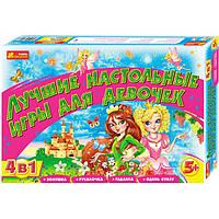 Игра Ранок 12120002Р 4 в 1 Лучшие настольные игры для девочек