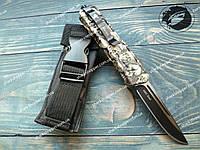 Нож фронтальный 9099 Череп
