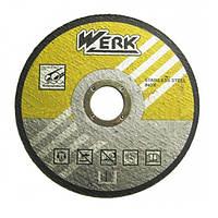 Круг отрезной по металлу Werk (125*1,6*22,23мм)