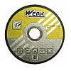 Круг отрезной по металлу Werk (150*1,6*22,23мм)