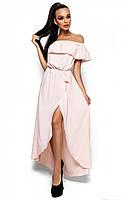 Женское длинное платье персик, р.42-46*
