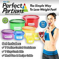 Набор Пищевых Судочков Контейнеры Контроля Порций Perfect Portions 7 Цветов