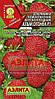 Семена Клубника (земляника садовая) ремонтантная  Алый огонек F1, 10 семян Аэлита