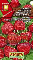 Семена Клубника (земляника садовая) ремонтантная  Карамельки F1, 10 семян Аэлита