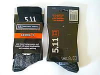 Трекінгові тактичні носки5.11 Tactical рр. 40-45(Level-1), фото 1