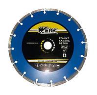 Алмазный диск Werk Segment (115*7*22.2мм)