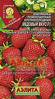 Семена Клубника (земляника садовая) ремонтантная  Медовый Вкус F1, 10 семян Аэлита