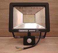 Прожектор светодиодный Horoz Electric PUMA/S-30W IP65 SMD LED 6400K с датчиком движения