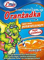Напиток шипучий растворимый Oranzadka апельсин Emix Польша 16г