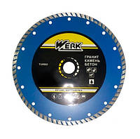 Алмазный диск Werk Turbo (125*7*22,2мм)