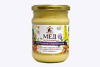Трутневое молочко с цветочным мёдом