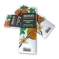AR Органический шоколад Cioccolate Emozionale, 60 г