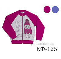 Кофта детская Бемби КФ125 трикотаж 140 цвет малиновый+серый