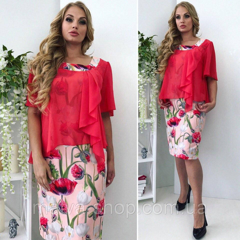 1038a64b7ed7 Женское нарядное платье большой размер 58 -