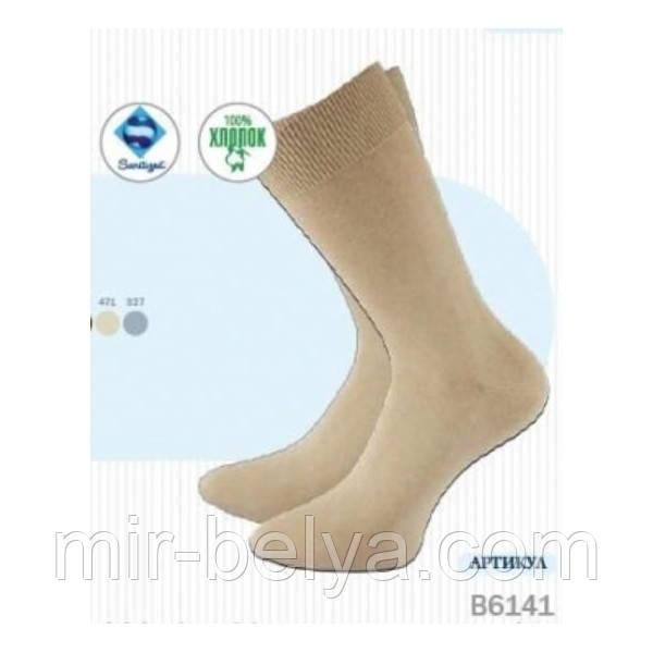 Мужские носки черные ЛЕГКА ХОДА антибактериальные