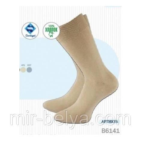 Мужские носки черные ЛЕГКА ХОДА антибактериальные  продажа cfd25d76f8a2c