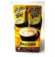 Оригинальный растворимый Кофе Jacobs Monarch Latte 3в1, стик (10 штук)
