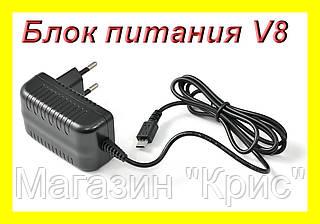 Блок питания Адаптер MICRO V8