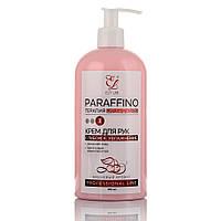 Крем для рук  500 мл. Paraffino терапия. Шаг 3. Вишневый аромат