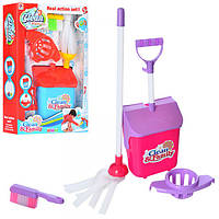 Детский игровой набор для уборки CF9978-9979