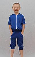 Костюм спортивный для мальчика, фото 1