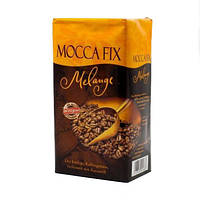 Кофе mocca fix melange 500г Германия (карамель)