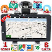 Супер GPS навигатор Pioneer DVR700PI 3G 2 SIM IPS 1GB RAM на Android 5.1+ Навител Подарки