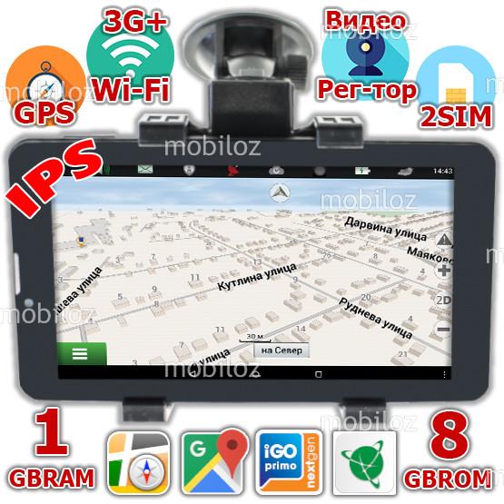 Супер GPS навигатор Pioneer Pi700i 3G 2 SIM IPS 1GB RAM на Android 5.1+ Навител Подарки автодержатель зарядное