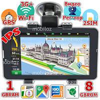 Навигатор для дальнобойщиков Pioneer GPS 2 сим 3G IPS Android 5.1 + Подарки : Автокомплект пленка Новые карты