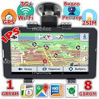 Мощный 3G GPS Навигатор Pioner 2SIM 1 GB + 8 GB на Android 5.1 + Подарки : авто держатель + зарядное + карты