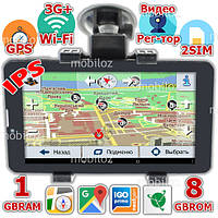 Мощный 3G GPS Навигатор Pioneer DVR700PI 2SIM 1GB + 8GB Android 5.1 + Подарки