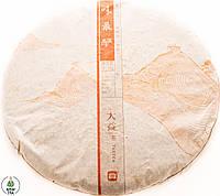 Чай Шу пуэр (Пу Эр) Мэнхай «Да И Вэй Цуй Янь (Самый крепкий вкус)» 2013 г, 357 г (50 грамм)