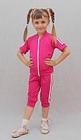 Костюм спортивный для девочки, фото 1