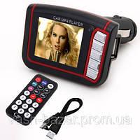 Автомобильный FM-Модулятор 1.8 + MP3, MP4 плеер, трансмиттер, авто модулятор купить + пульт ДУ куплю