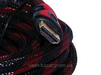HDMI-HDMI кабель. Позолота. Ферриты. Длина 10 метров (HDMI аудио/видео кабель), фото 1