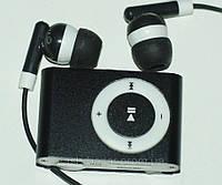 MP3 Player (Плеер Мп3 + ЮСБ) До 32GB