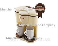 Кофеварка на две чашки Кремовая
