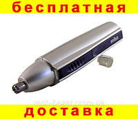 Электробритва Braun MP-300 + триммер (2 в 1)