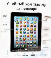 Большой детский обучающий планшет на РУССКОМ языке 2014 года, сенсорного типа купить