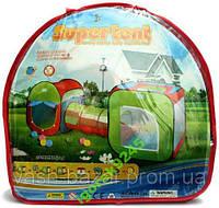 Детская игровая палатка super tent 2 палатки A120, фото 1