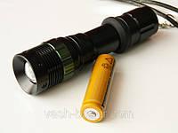 Тактический фонарик Bailong BL-8455! ХИТ ПРОДАЖ!