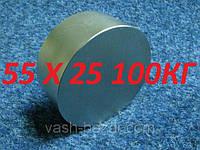 До 100 кг МАГНИТ 55х25 НЕОДИМОВЫЙ МАГНИТЫ 55х25 СИЛА 100КГ, фото 1