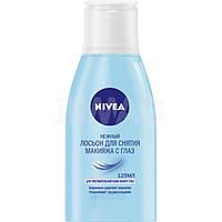 NIVEA ніжний лосьйон 125мл засіб для зняття макіяжу з очей