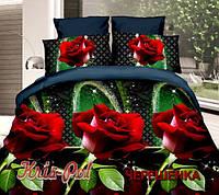 Полуторный набор постельного белья 150*220 из Полиэстера №856062 KRISPOL™