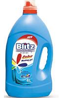 Гель для стирки цветных вещей Blitz Color 4 л
