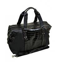 Сумка черная компактная в категории мужские сумки и барсетки в ... 1c89c87d4a3c3