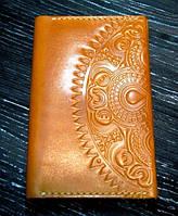 Обложка для паспорта Solar Amber